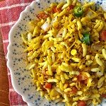 Spicy Puffed Rice or Murmura Chaat
